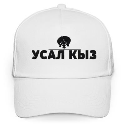 Кепка бейсболка УСАЛ КЫЗ