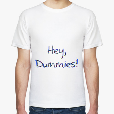 Футболка Hey, dummies!