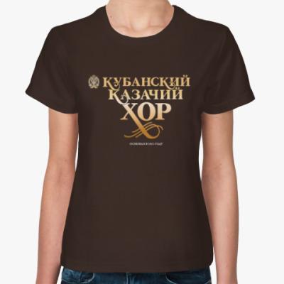 Женская футболка Кубанский Казачий Хор