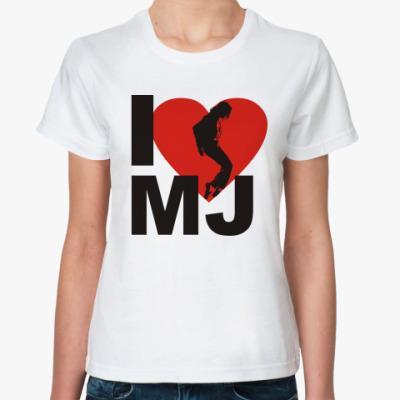 Классическая футболка   I love MJ