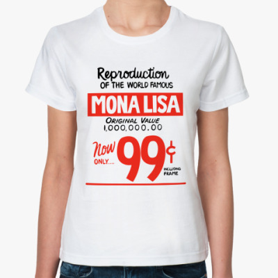 Классическая футболка Мона Лиза
