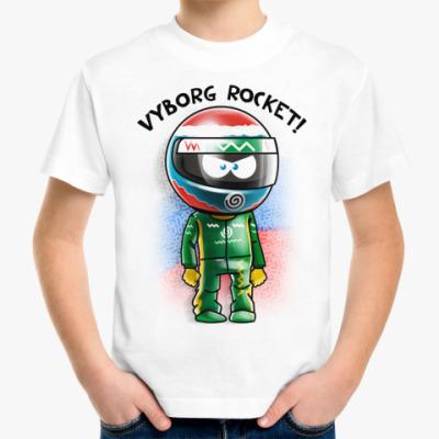 Детская футболка Vyborg Rocket!