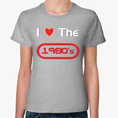 Женская футболка I love the 1980-s