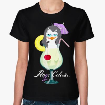 Женская футболка Коктейль ПинГо Колада