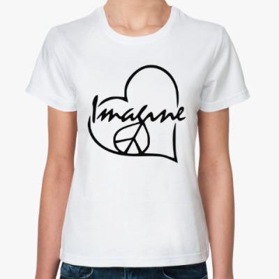 Классическая футболка Представь себе