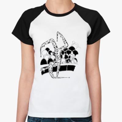 Женская футболка реглан   Клоун