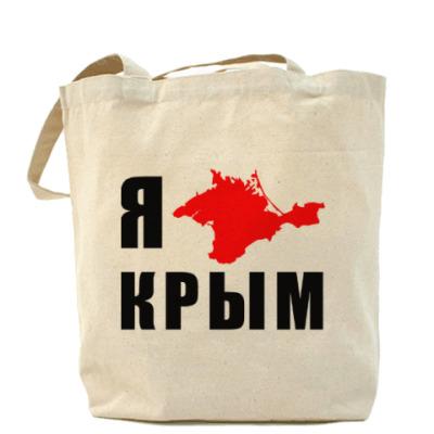 Сумка Крым