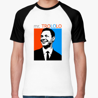 Футболка реглан mr. TROLOLO