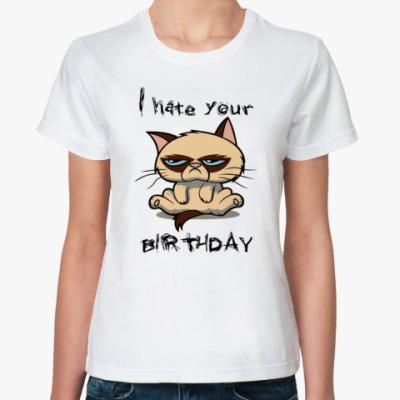 Классическая футболка Недовольный кот ( Grumpy cat )