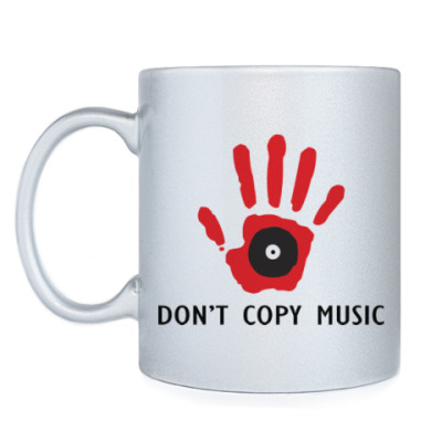 Кружка Dont Copy Music