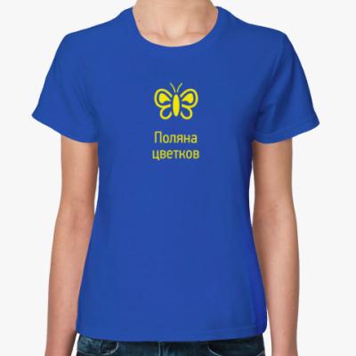 Женская футболка Поляна цветков