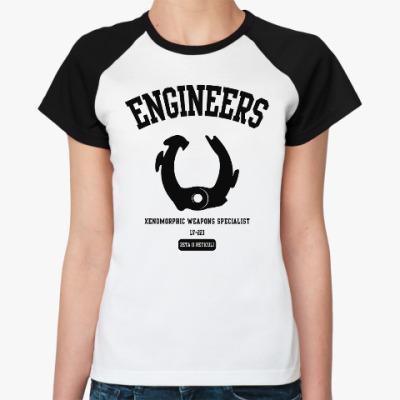 Женская футболка реглан Чужой. Инженеры