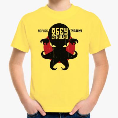 Детская футболка Ктулху