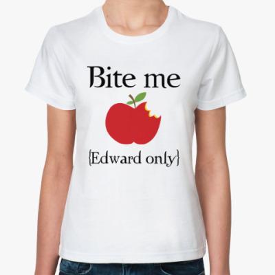 Классическая футболка Bite me