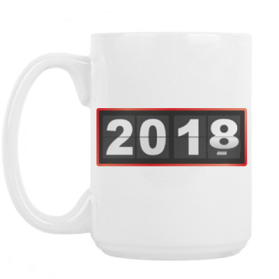 Кружка Новый год 2018 наступает