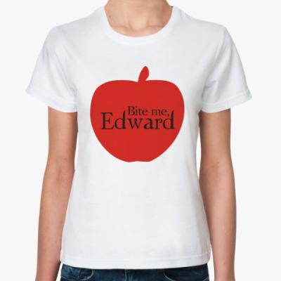Классическая футболка Укуси меня, Эдвард