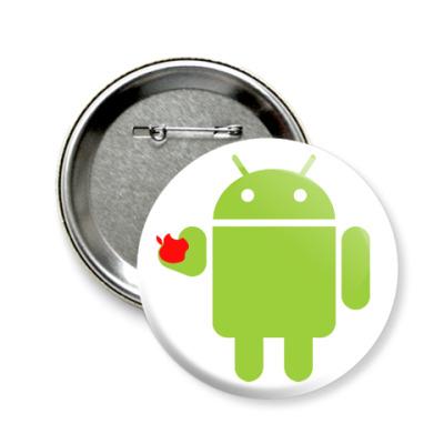 Значок 58мм Андроид с яблоком