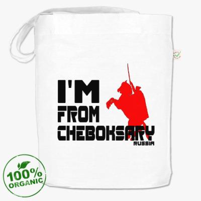 Сумка Я из города Чебоксары