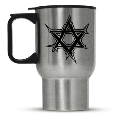 Кружка-термос Звезда Давида