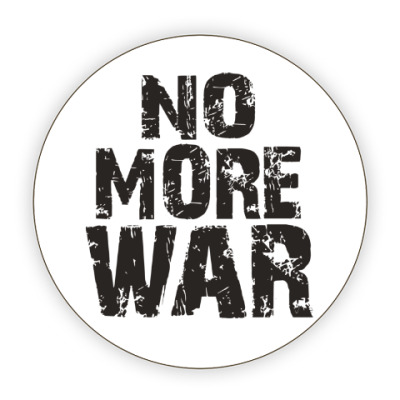 Костер (подставка под кружку) Нет войне