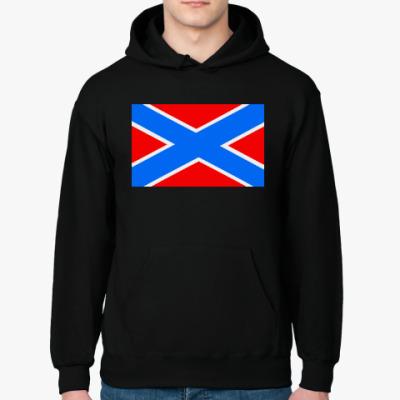 Толстовка худи Флаг Новороссии