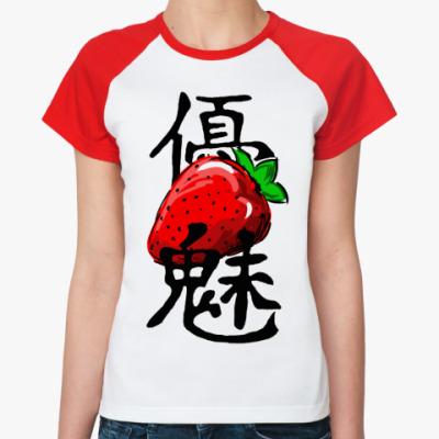 Женская футболка реглан Клубника и иероглиф