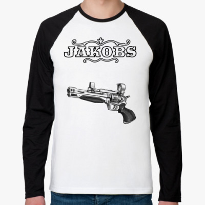 Jakobs weapons