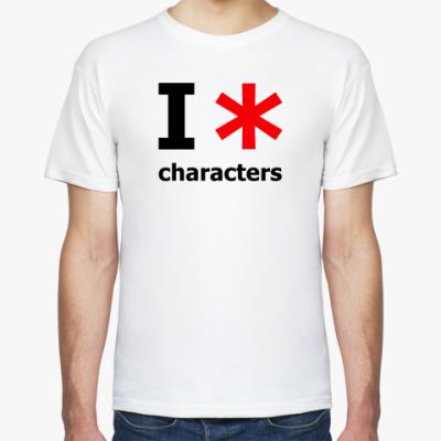 Футболка I love characters