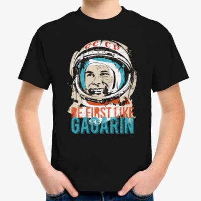 Детская футболка Yuri Gagarin. Юрий Гагарин.