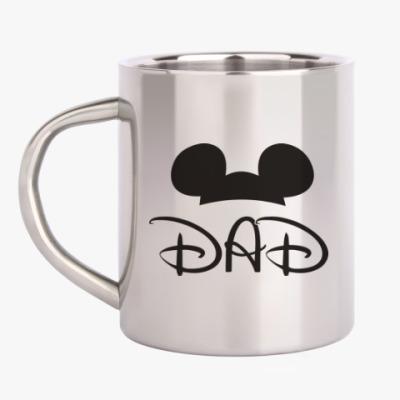 Кружка металлическая Dad