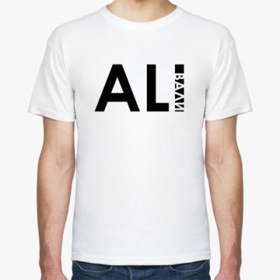 Футболка Ali - Вали