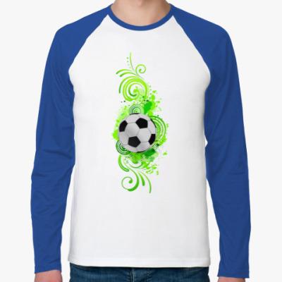 Футболка реглан с длинным рукавом Футбольный мяч