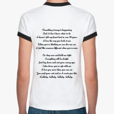 двухстороняя футболка