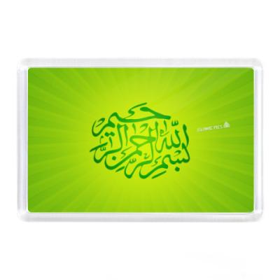 Магнит Ислам
