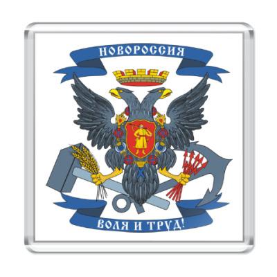 Магнит Новороссия