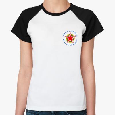 Женская футболка реглан  RedStars 2 Ж бел/чёрн