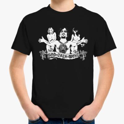 Детская футболка Игра престолов. Тирион