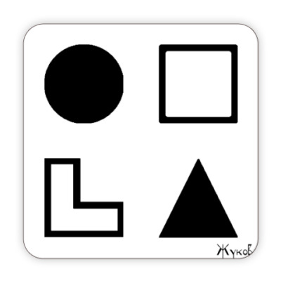 Костер (подставка под кружку) Подставка Жуков
