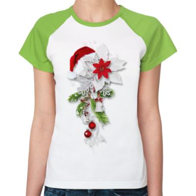 Женская футболка реглан Новый год не за горами