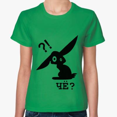 Женская футболка Чё?