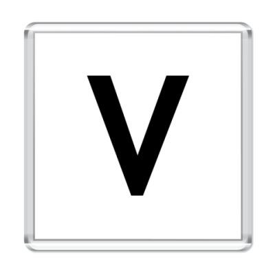 Магнит Буква V