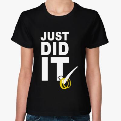 Женская футболка Я это сделал