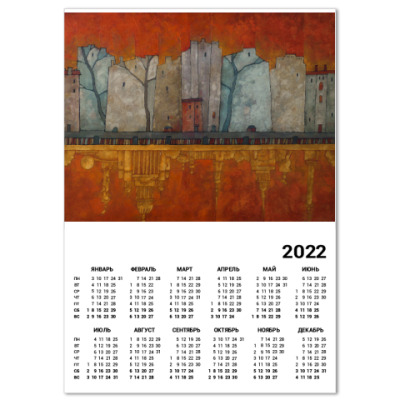 Календарь  Город (красный)