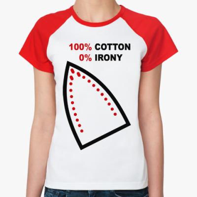 Женская футболка реглан 100% хлопок, 0% железа
