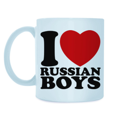 Кружка Люблю русских парней