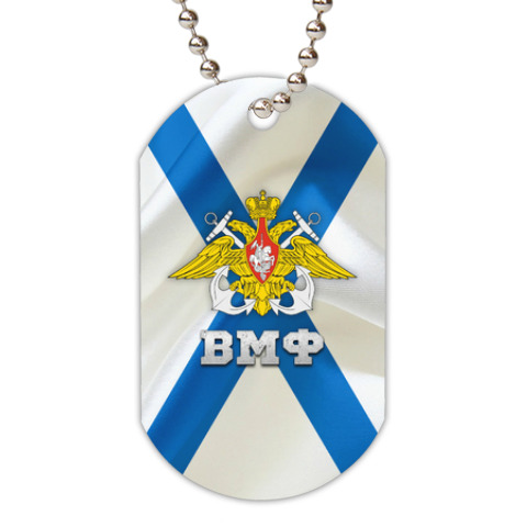 Подарки на день военно морского флота 83