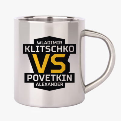 Кличко-Поветкин