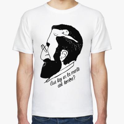 Футболка Зигмунд Фрейд (Sigmund Freud)