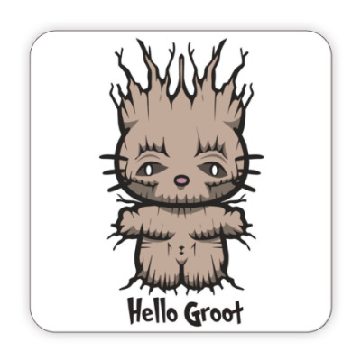 Костер (подставка под кружку) Привет Грут