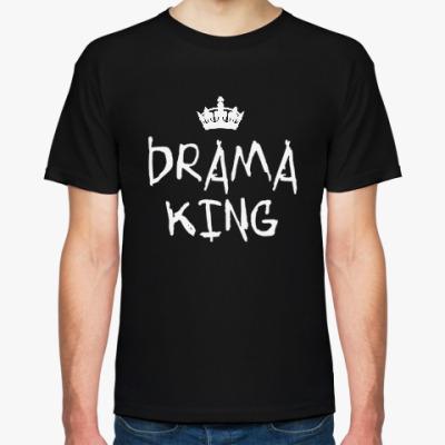 Футболка Drama King
